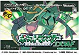Game Boy Advance Pokemon Emerald - Japanese Import [Game Boy Advance] (japan import)