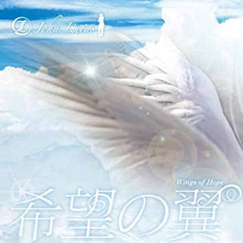 Kibou No Tsubasa~Wings Of Hope