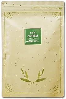 業務用 粉末緑茶 500g
