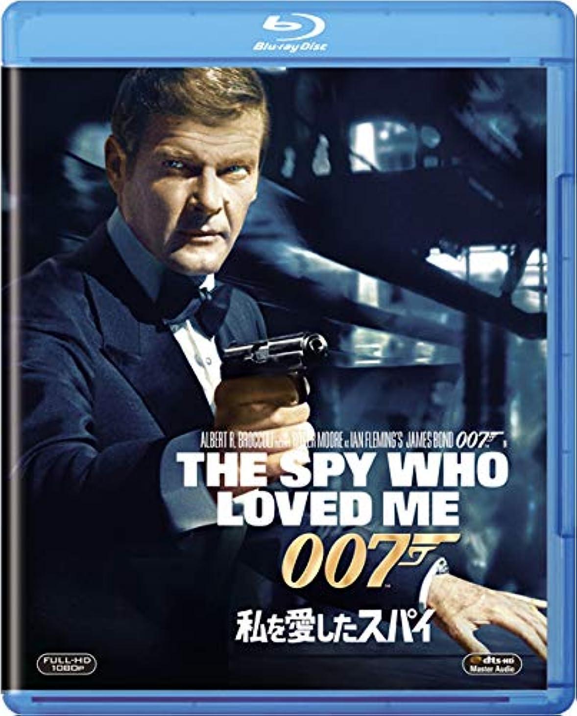 におい組み込む最近私を愛したスパイ [AmazonDVDコレクション] [Blu-ray]