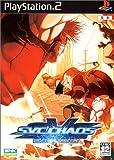 「SNK VS. CAPCOM SVC CHAOS」の画像