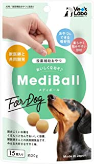 【5個セット】MEDIBALL メディボール ささみ味 犬用 15個入
