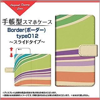 OPPO R15 Neo オッポ アールフィフティーン ネオ IIJmio NifMo 手帳型 スライドタイプ 内側ブラウン 手帳タイプ ケース ブック型 ブックタイプ カバー スライド式 Border(ボーダー) type012