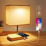 JOWHOL Wireless Charging Lamp, Dimmable Touch Lamp with Square Linen Lampshade,...