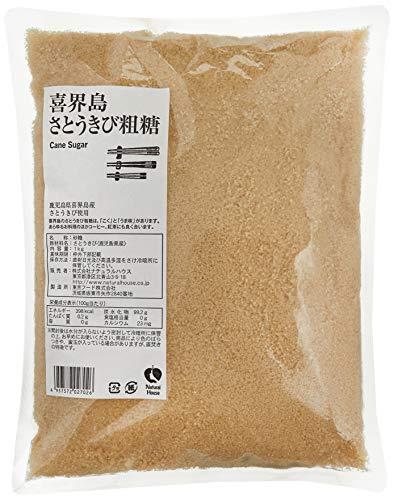 [ナチュラルハウス]砂糖喜界島さとうきび粗糖1kg調味料オーガニック自然原料の黒砂糖