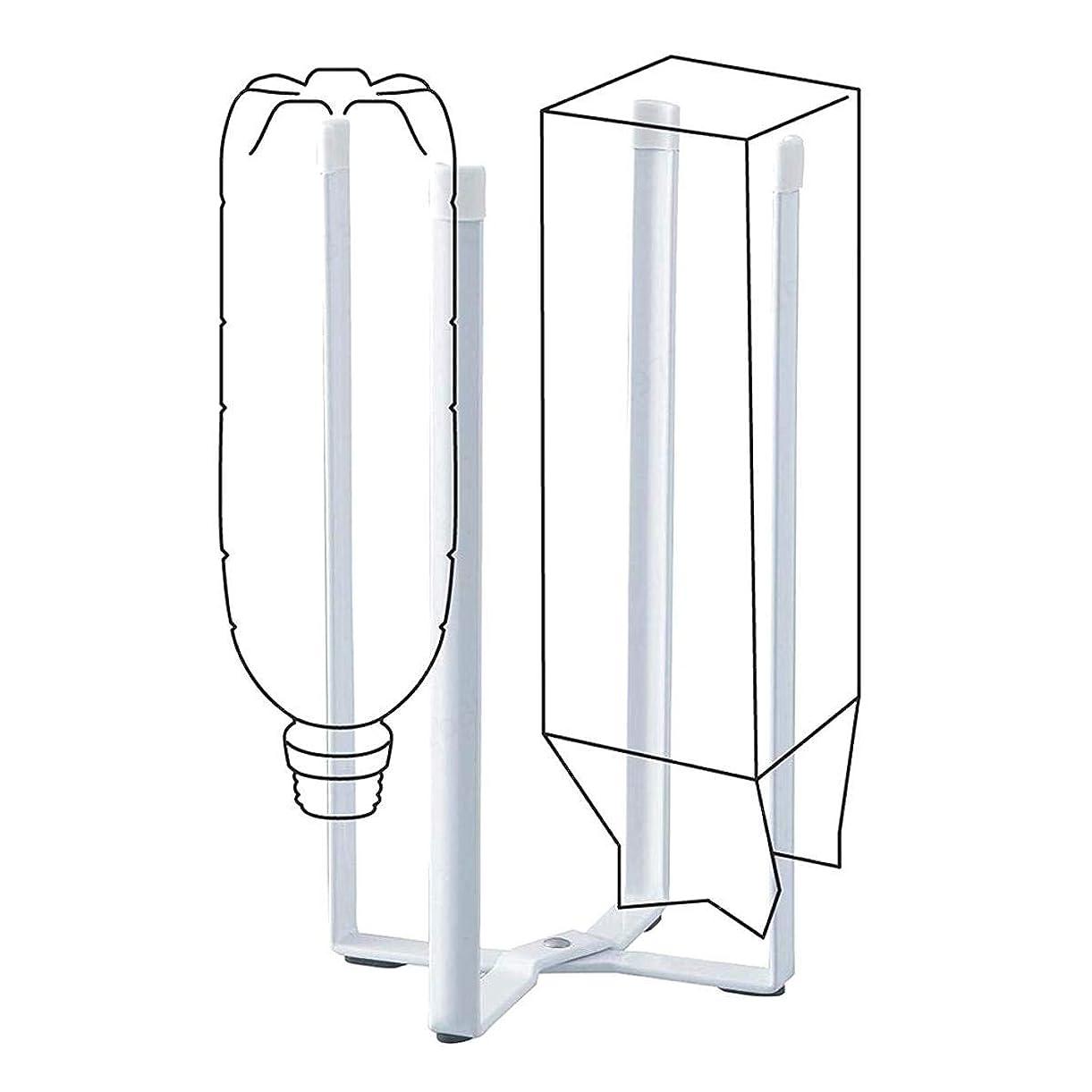 地球国家誠実Sepikey 1PC乾燥カップ折り畳み式収納棚多機能プラスチックスタンドホルダーホワイトホームカップボトルドレンラックラック