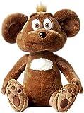 The Lorax Dr. Seuss Bear Plush Toy Soft Stuffed Animal Doll 11'' Teddy Kids Gift