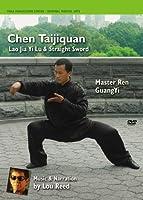 Chen Taijiquan [DVD] [Import]