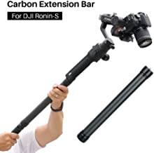 camera stabilizer bar