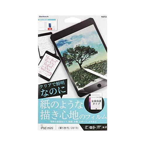 オウルテック iPad mini (第5世代 2019年モデル)対応 紙のような描き心地の画面保護フィルム クリア OWL-PF...
