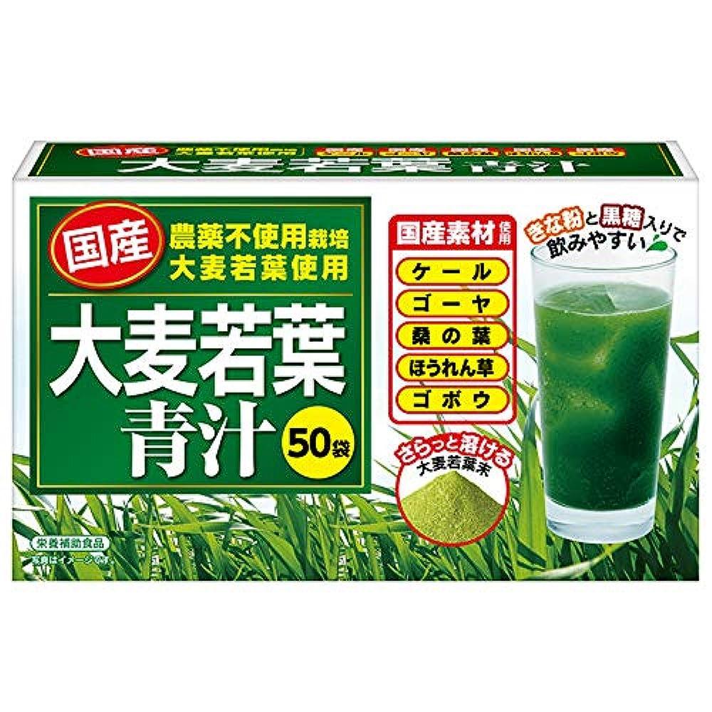 圧縮シダ受け入れた国産大麦若葉青汁 3gX50袋
