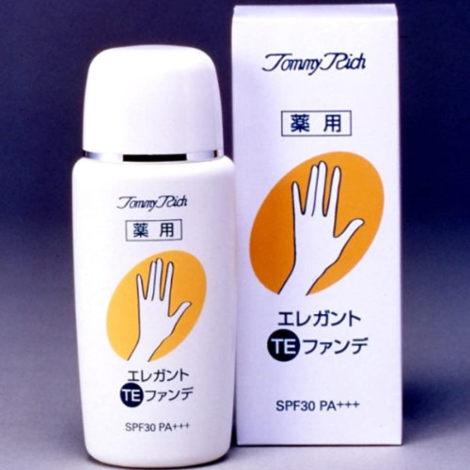 束説得力のある音節手や腕のシミや老班をカバーして、白く清潔で美しい手になる!!『薬用エレガントTEファンデ 』