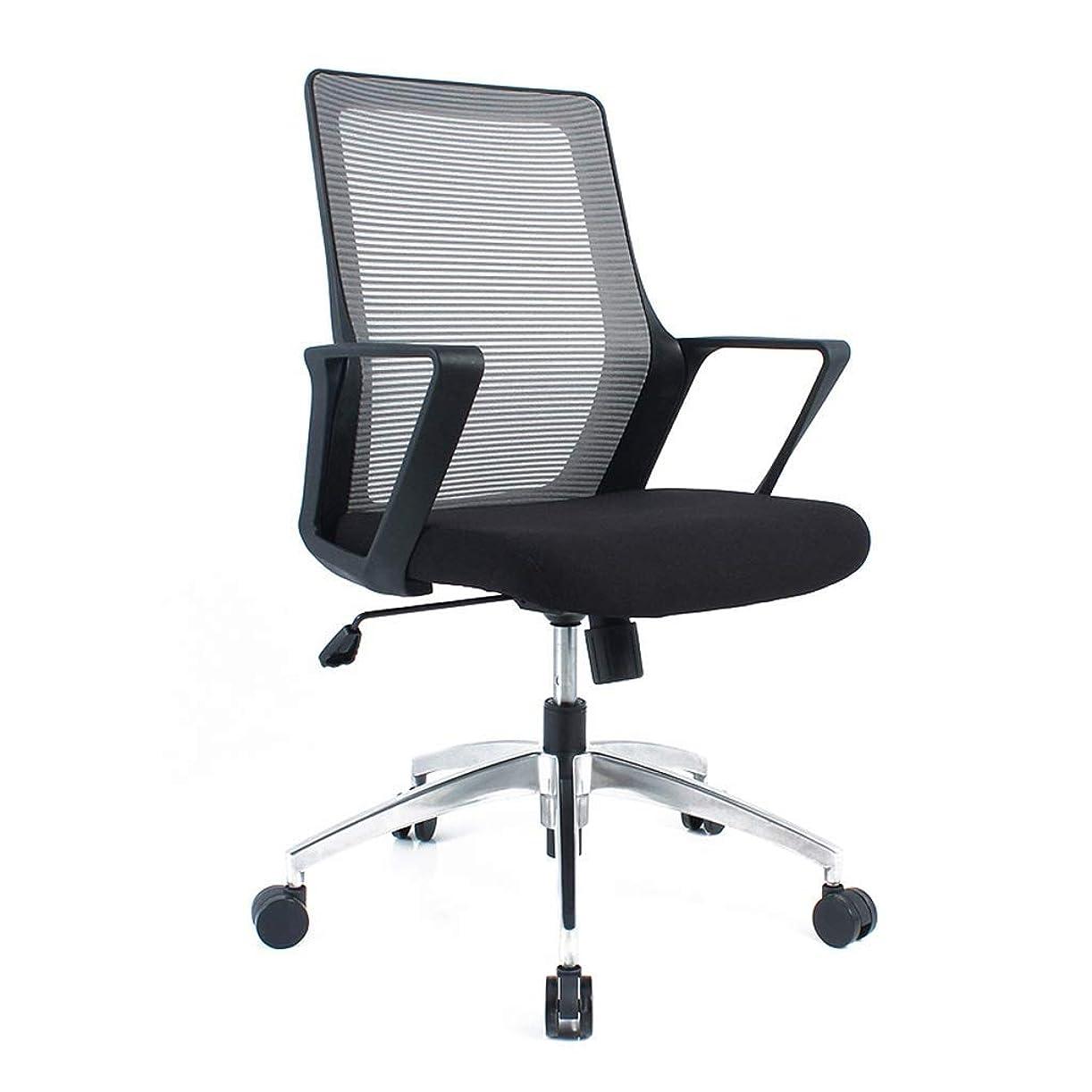 キー原告プラグオフィスチェアミドルバックウエストサポートデスクチェアコンピュータエルゴノミックメッシュチェアホームオフィスミーティングルーム肘掛け付 FENPING (Color : Black)