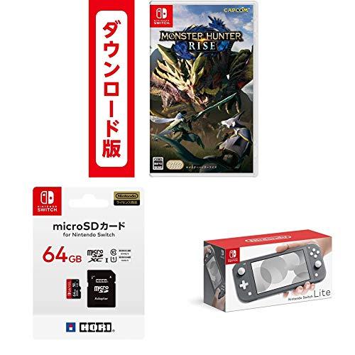 モンスターハンター ライズ|オンラインコード版 + マイクロSDカード64GB for Nintendo Switch + Nintendo Switch Lite グレー
