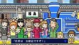 「桃太郎電鉄タッグマッチ 友情・努力・勝利の巻!」の関連画像
