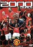 MANCHESTER UNITED OFFICIAL DVD マンチェスター・ユナイテッド 2000ゴールズ