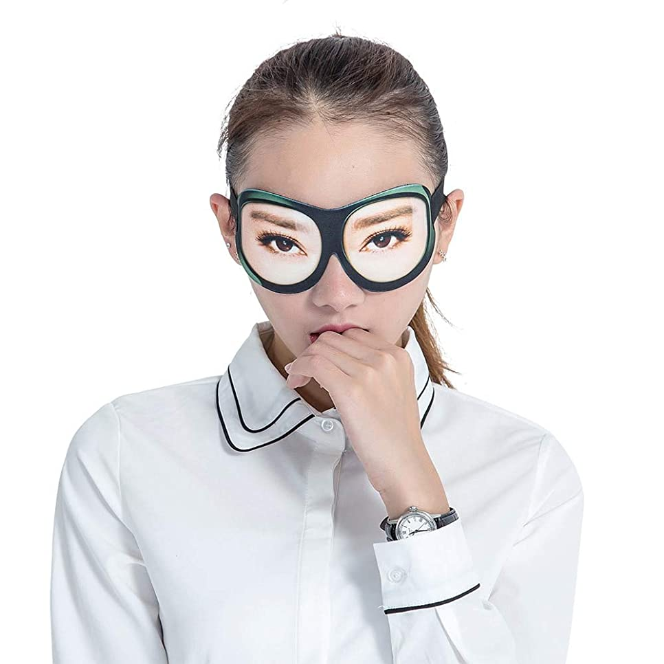 叫び声出撃者勃起3 Dソフトスリープマスク独特のアイシェード睡眠アシスタントアイパッチ睡眠をおかしくする