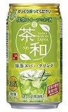 宝酒造 抹茶スイーツのお酒 茶和 抹茶スパークリング [ リキュール 350ml×24 ]