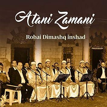 Atani Zamani