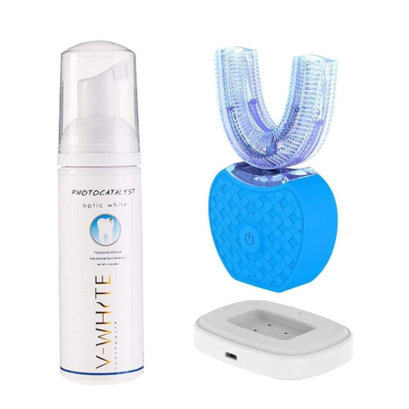 FECHO 電動歯ブラシ 超音波電動歯ブラシ 360°U型電動歯ブラシ 全方位 怠け者歯ブラシ ワイヤレス充電 IPX7防水 歯垢除去