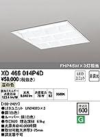 XD466014P4D オーデリック LEDベースライト(LED光源ユニット別梱)