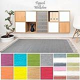 Handweb Flicken-Teppich aus Baumwolle