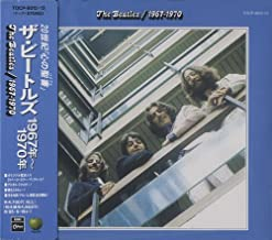 1967~1970