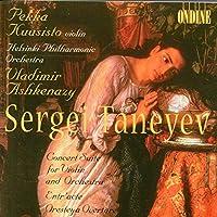 タネーエフ:協奏的組曲/オレステイアへの序曲