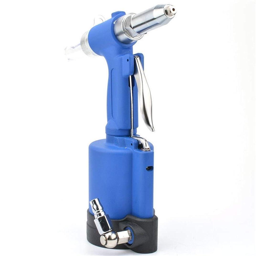 散るバーター精通したエア工具 ステンレス鋼の空気圧リベットツール、空気圧リベットマシン工業用グレードハンドツール ハンドツール