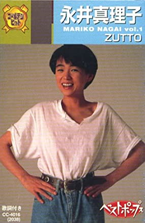 永井真理子(カセット・テープ) CC-4016