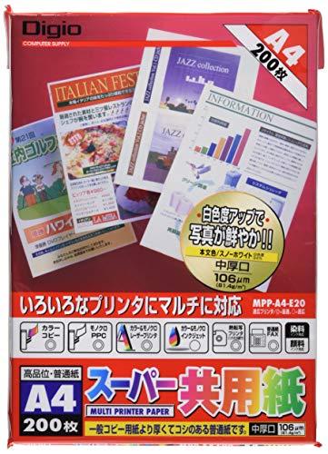 プリンタ共用紙 スーパー共用紙 A4 200枚 MPP-A4-E20