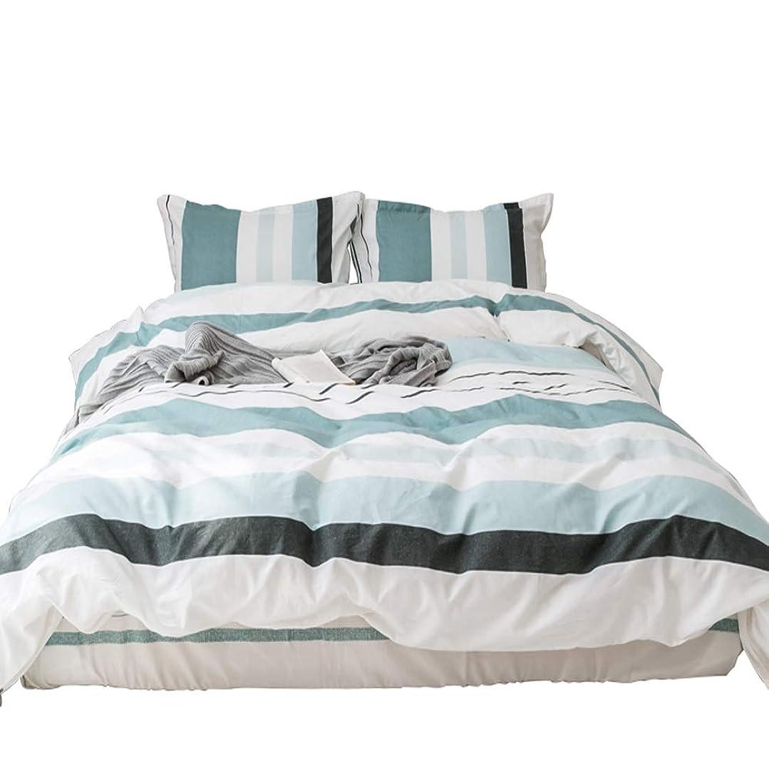 流星関連するロードハウスHanacat 掛け布団カバー 綿100% シングル 150×210cm 単品売り 吸湿性 通気性 マルチボーダー柄 グリーン系
