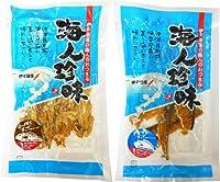 伊平屋島の海人珍味 ミーバイチップ 20g & チヌマンチップ 20g×各1袋伊平屋村漁業協同組合 沖縄のお魚をシンプルに塩だけで味付けして燻製にした海人のおつまみ 素材そのものの味をいかした沖縄の珍味