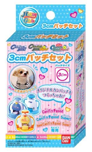 Can batch good! 3cm batch set (japan import)