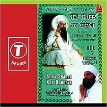 Sewa Simran Kar Bandeya Vol. 5