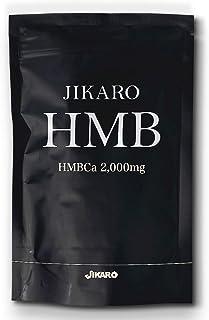 JIKARO(ジカロ) HMB サプリメント HMBCa 2000mg 180粒入