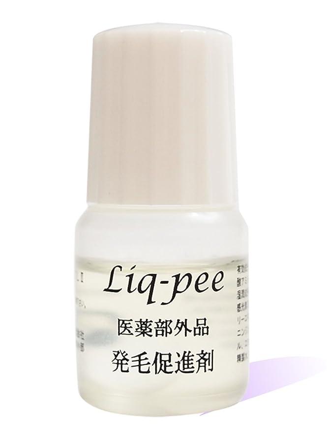 ピクニックしなやか醸造所薬用 育毛剤 発毛促進剤「liq-pee」(リクピー)」