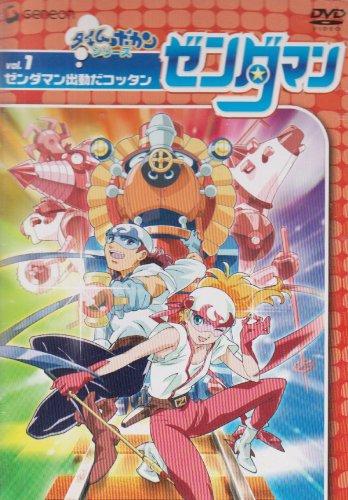 おすすめロボットアニメ9位:『タイムボカンシリーズ ゼンダマン』
