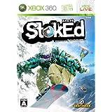 ストークト - Xbox360