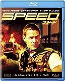 スピード[Blu-ray/ブルーレイ]