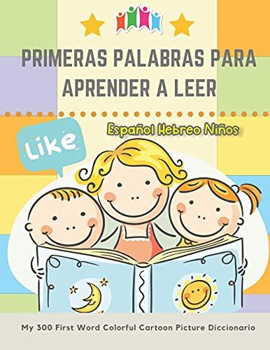 Primeras Palabras Para Aprender A Leer Español Hebreo Niños. My 300 First Word Colorful Cartoon Picture Diccionario: Montessori. Ejercicios para ... del niño y prepararlo para la lectura