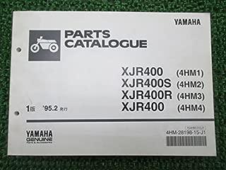 中古 ヤマハ 正規 バイク 整備書 XJR400 S R パーツリスト 正規 1版 パーツカタログ 整備書