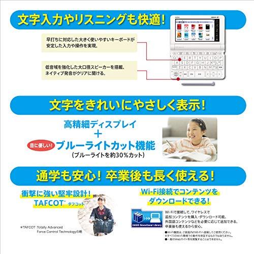 カシオ電子辞書小学生・中学生エクスワードXD-SX3800WE220コンテンツホワイト2020年モデル