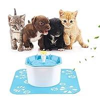 ペット給水器 犬 猫 自動給水器 循環式給水器 食事マット付き フラワーファウンテン 1.6L大容量 犬用 猫用 滝式 噴水 電動 循環式水飲み器