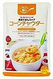 カフェ飯シ 具だくさんスープ コーンチャウダー 150g