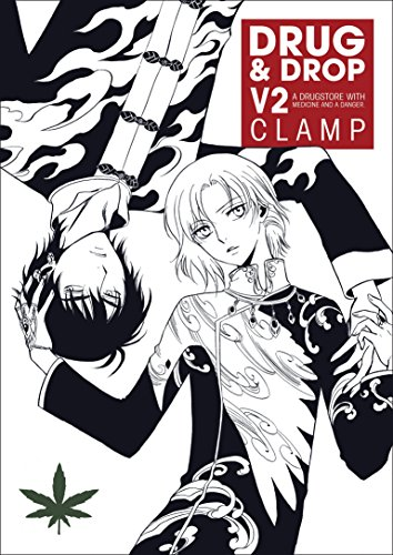 Drug and Drop Volume 2 (English Edition)