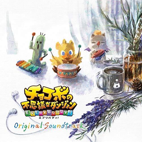 Chocobo no Fushigi na Dungeon Everybuddy! Original Soundtrack