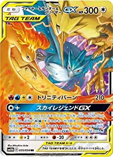 pokemon card PK-SM10b-035 Fire & Thunder & Freezer GX RR