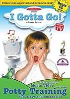 I Gotta Go [DVD]