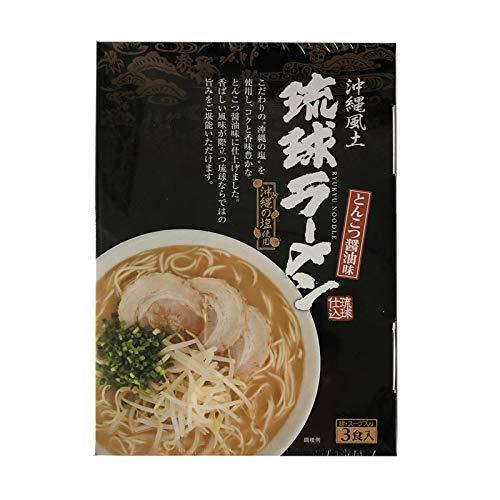 琉球ラーメン とんこつ醤油味 105g×3食スープ付×12箱 南風堂 沖縄の塩使用 コクと香味豊かな豚骨しょうゆ 簡単 便利 お土産
